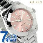 GUCCI DIVE 腕時計 アナログ YA136401