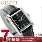 GUCCI G-Timeless Rectangle 腕時計 アナログ YA138503