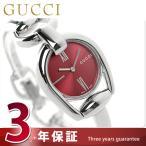GUCCI Horsebit 腕時計 アナログ YA139502