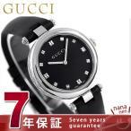 グッチ 時計 レディース ディアマンティッシマ 32mm YA141403 GUCCI ブラック 革ベルト