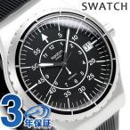 25日ならエントリーで最大48倍 【あすつく】swatch スウォッチ 腕時計 swatch アイロニー システム51 42mm 自動巻き YIS403