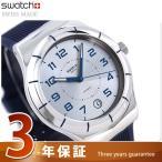スウォッチ アイロニー システム51 スイス製 腕時計 YIS409 SWATCH