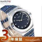 スウォッチ アイロニー ミディアム 33mm スイス製 腕時計 YLS194 SWATCH