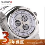 SWATCH IRONY THE CHRONO 2005秋冬モデル Wealthy Star