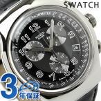 【あすつく】スウォッチ swatch アイロニー クロノグラフ YOS440 スイス製 腕時計