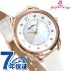 エンジェルハート ソーラー 吉岡里帆 コラボモデル レディース 腕時計 YR31P-WH AngelHeart ホワイトシェル