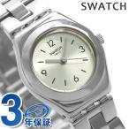 スウォッチ SWATCH アイロニー レディース 腕時計 YSS300G シルバー
