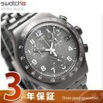swatch スウォッチ 腕時計 swatch アイロニー クロノグラフ 43mm YVM402G