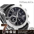 ティファニー アトラス ジェント クロノグラフ 42mm メンズ 腕時計 Z1000.82.12A10A91A TIFFANY&Co. 新品