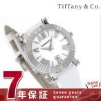 ティファニー アトラス 30mm レディース 腕時計 Z1300.11.11A20A41A TIFFANY&Co. 新品