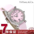 ティファニー アトラス 30mm レディース 腕時計 Z1300.11.11A31A41A TIFFANY&Co. 新品
