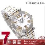 ティファニー アトラス 30mm レディース 腕時計 Z1300.68.16A20A00A TIFFANY&Co. 新品