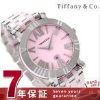 ティファニー アトラス 36mm レディース 腕時計 Z1301.11.11A31A00A TIFFANY&Co. 新品