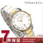 22日までエントリーで最大19倍 【あすつく】ティファニー アトラス ドーム レディース 腕時計 Z1830.11.15A21A00A TIFFANY&Co. 新品