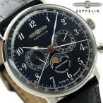 ツェッペリン LZ129 ヒンデンブルク ムーンフェイズ 7036-3 腕時計