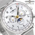 ツェッペリン LZ129 ヒンデンブルグ ムーンフェイズ メンズ 7036-M1 腕時計