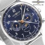 ツェッペリン LZ129 ヒンデンブルグ ムーンフェイズ メンズ 7036-M3 腕時計
