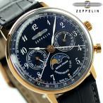 Zeppelin LZ129 HINDENBURG 腕時計 アナログ ZE7039-3