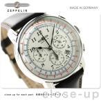 ツェッペリン LZ126 ロサンゼルス クロノグラフ メンズ 7624-4 腕時計