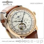 ツェッペリン 腕時計 メンズ 100周年 記念モデル ZE7662-5 Zeppelin