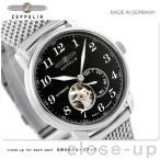 ツェッペリン LZ127グラーフ ツェッペリン 自動巻き メンズ 7666-M2 腕時計 ブラック