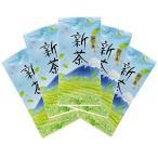 令和 新茶 100g5袋 令和3年産(2021年産) 令和摘み取り 静岡茶 掛川茶 一番茶100%