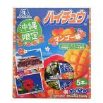 沖縄限定 森永旅するハイチュウ マンゴー味 12粒×5本入