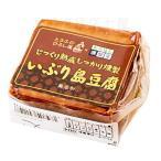 いぶり島豆腐100g (島豆腐の燻製)