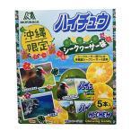 沖縄限定 森永旅するハイチュウ シークワーサー味 12粒×5本入