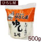 ゆし豆腐の画像