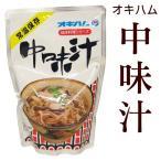 中味汁(なかみ汁)350g (オキハム)