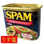 スパムSPAM うす塩(ランチョンミート)340g (沖縄ホーメル)