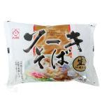 サン食品 ソーキそば 白 2人前 生麺  沖縄そば
