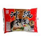 サン食品 沖縄そば 赤 2人前 生麺