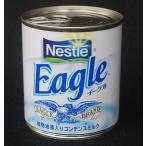 Nestle ネスレ イーグル コンデンスミルク385g (ワシミルク・鷲ミルク)
