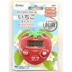 【ドリテック】キッチンタイマー いちごタイマー【T−564RD レッド 】