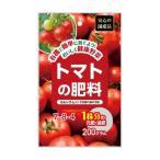 【大協肥糧】野菜専用肥料 トマトの肥料【 200g 】