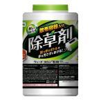 【エムシー緑化】除草 そのまま使える除草剤【2kg】