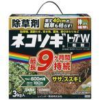 【レインボー薬品】除草粒剤 ネコソギトップW【 3kg 】