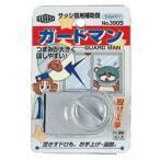 【ガード】サッシ窓用補助錠 ガードマン【No.390S、シルバー】