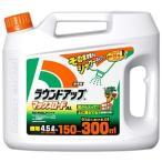 【日産化学】シャワータイプ除草剤 ラウンドアップマックスロード【AL 4.5L】