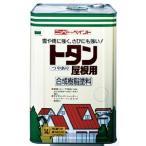 【ニッペホームプロダクツ】塗料 トタン屋根用塗料【屋外用 14L サハラブラウン】