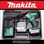 マキタ 14.4Vリチウムイオン 充電式インパクトドライバ MTD001DSX