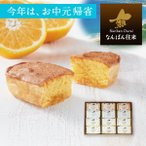 nanbanourai_y7573