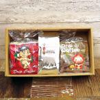 W-1|ドリップコーヒーバッグ10個×コーヒー豆100gギフトセット