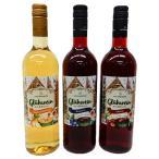 夏は冷やして、冬はホットで2度美味しいワイン!