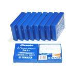 マルシン CDXカートリッジ(12g型CO2)ガスボンベ 5本セット×10箱 計50本
