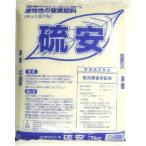 硫安 3kg