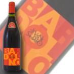 ショッピングイタリア 送料込  イタリア サンピエトロ バルドリーノ 750ml 赤 セール品