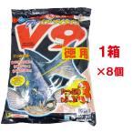 マルキュー グレパワーV9徳用 1ケース(8個入) 送料無料